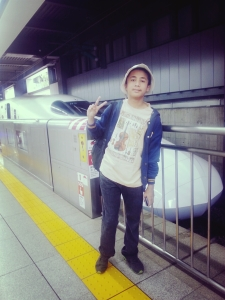 my little brother and the Shinkansen that we rode